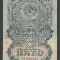 RUSIA URSS 5 RUBLE 1947 [5] P-221 - bancnota europa
