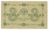 RUSIA  3  RUBLE  1918   [1]  P- 87a.10  ,  Semn G . PYATAKOV  &  TITOV