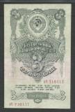 RUSIA URSS   3  RUBLE   1947   [1]   P-219  ,  VF