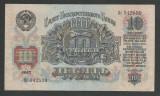 RUSIA URSS   10  RUBLE   1947   [1]   P-226  ,  F