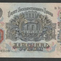 RUSIA URSS 10 RUBLE 1947 [1] P-226, F - bancnota europa
