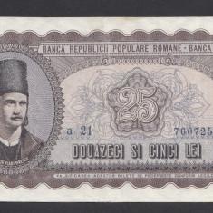 25 lei 1952 4 - Bancnota romaneasca