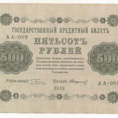 RUSIA 500 RUBLE 1918 [2] P- 94a.10, Semn G . PYATAKOV & U. STARIKOV - bancnota europa