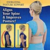 Suport Corector Indreptat Spatele Centura Ham Royal Posture - Centura masaj
