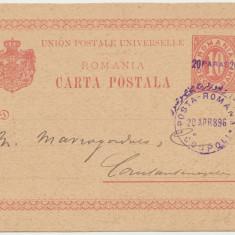 ROMANIA 1896 intreg postal supratipar Levant stampilat adresat loco in Turcia