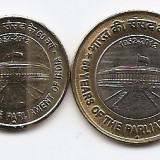 India Set 2B - 5, 10 Rupees 2012 - 60th Anniversary of Indian Parliament UNC !!!, Asia