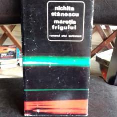 MARETIA FRIGULUI - NICHITA STANESCU