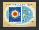 Romania MNH 1981 - colita nedantelata - Alinierea planetelor - LP 1035 - rar, Nestampilat