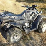 ATV  250 cm