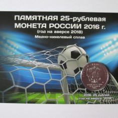 Rusia 25 Ruble UNC-CM.Fotbal 2018, Europa, An: 2017, Cupru-Nichel