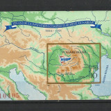 Romania MNH 1981 - colita nedantelata - Comisia Europeana Dunareana - LP 1027, Nestampilat