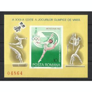 Romania MNH 1980 - colita nedantelata - JO de vara Moscova - LP 1013