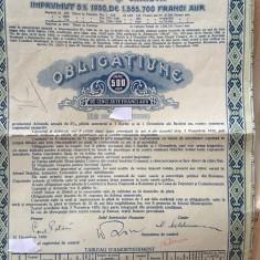 500 Franci Aur Craiova 1930 Obligatiune municipala neincasata la  purtator