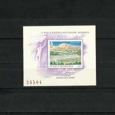Romania MNH 1979 - colita nedantelata - Preolimpiada Moscova - LP 993 - Timbre Romania, Nestampilat