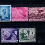 Romania 1952 Eminescu supratipar mnh L.p 301 - Timbre Romania, Transporturi, Nestampilat