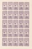 REGELE MIHAI I 1947,SCUTIT DE TAXA POSTALA,COALA DE 25 TIMBRE,NEDANTELAT,RAR!, Regi, Nestampilat