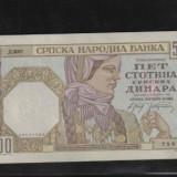 [ Y ] - Serbia 500 dinari 1941 UNC !!!