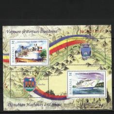 Romania MNH 2007 - LP 1790 c - Romania Serbia - colita - Timbre Romania, Nestampilat