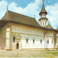 SUCEAVA MANASTIREA PUTNA, BISERICA MANASTIRII - Carte Postala Moldova dupa 1918, Necirculata, Fotografie