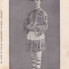 ARAD, COSTUM NATIONAL, PICTOR HORATIU C. DEAC, ROMANIA. - Carte Postala Crisana dupa 1918, Necirculata, Fotografie