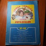 Revista lumea copiilor iunie 1987-mai 1988
