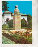Bnk cp Valenii de Munte - Bustul lui N Iorga - circulata, Printata