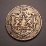 5 lei 1885 Rara
