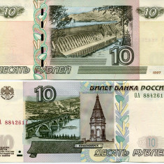 RUSIA- 10 RUBLE 1997 (2004)- UNC!! - bancnota europa