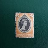 SERIE NYASALAND 1953 ELISABETA II ANGLIA/COLONII MH, Nestampilat