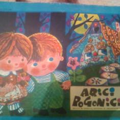 REVISTA ARICI POGONICI NR 3/1972 - Revista scolara