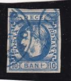 ROMANIA 1869 LP 26 CAROL I CU FAVORITI VAL. 10 BANI ALBASTRU POINCON L. PASCANU, Stampilat