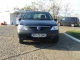 Dacia Logan, Benzina, Berlina