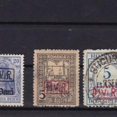 ROMANIA 1917/18   LOT  MVIR  STAMPILAT SI NESTAMPILAT