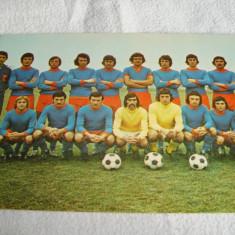 Poza - vedere -Strungul Arad 1978
