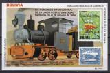 Bolivia  1984  trenuri  locomotive  MI  bl.138   MNH  w47, Nestampilat