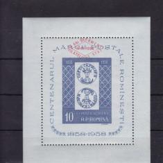 ROMANIA 1959 LP 472 -10 ANI COMERT FILATELIC DE STAT SUPRAT.HARTIE AZURATA MNH - Timbre Romania, Nestampilat