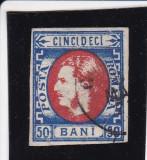 ROMANIA 1869  LP 29  CAROL I CU FAVORITI  50 B ALBASTRU/ROSU  POINCON L. PASCANU, Stampilat