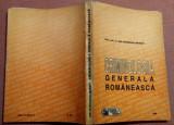 Criminologia Generala Romaneasca - Ion Gheorghe -Bradet, Alta editura