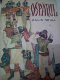 OSPĂȚUL - CĂLIN GRUIA, Calin Gruia