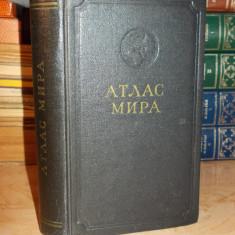 ATLAS MIRA ( ATLASUL LUMII ) - MOSCOVA - 1956
