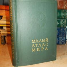 MALI ATLAS MIRA ( MIC ATLAS AL LUMII ) - MOSCOVA - 1982