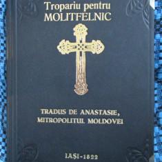 TROPARIU pentru MOLITFELNIC - trad. de ANASTASIE (MITROPOLIA MOLDOVEI IASI 1822)