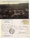 Campulung Muscel (Arges)- Vedere de pe Gruia - rara, Circulata, Printata