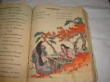 Carte japoneza pe hartie Japan subtire cu gravuri color facute manual, Alta editura