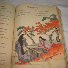 Carte japoneza pe hartie Japan subtire cu gravuri color facute manual - Carte de lux