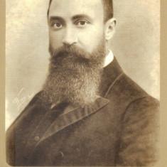 Carte postala CP BT037 Botosani - Nicolae Iorga - Carte Postala Moldova dupa 1918, Necirculata, Printata