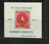 ROMANIA 1946 - CONGRESUL ARLUS, COLITA DANTELATA - MNH - LP. 203