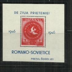 ROMANIA 1946 LP. 203, Nestampilat
