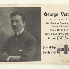 Carte postala electorala Partidul National Liberal Dr.George Vercescu - 1912, Circulata, Fotografie