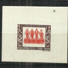 ROMANIA 1946 LP. 205, Nestampilat